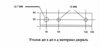 J антенна на 144 мгц